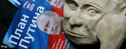 Путин объединяет и национализирует заводы в Пикалеве