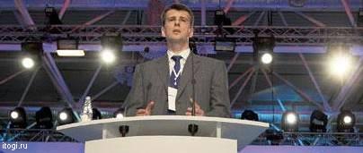 Прохоров оценил антикризисные меры правительства и внес предложения