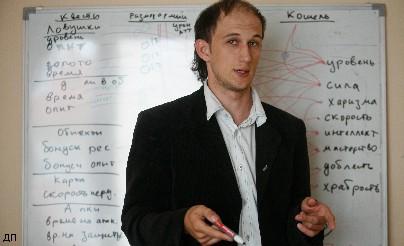 Выпускники ИТМО получили инвестиции на разработку онлайн-игры