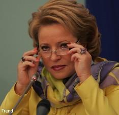 Валентина Матвиенко об