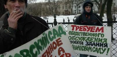 Петербург оказался во власти