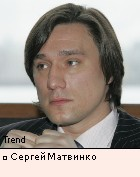 Сергей Матвинко