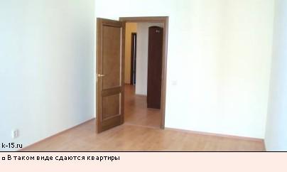 В таком виде сдаются квартиры