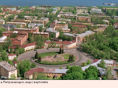 Петрозаводск, вид с вертолета