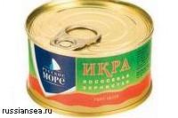 """""""Русское море"""" хлынет на биржу"""