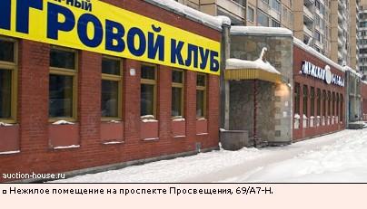 Нежилое помещение на проспекте Просвещения, 69/А7-Н.
