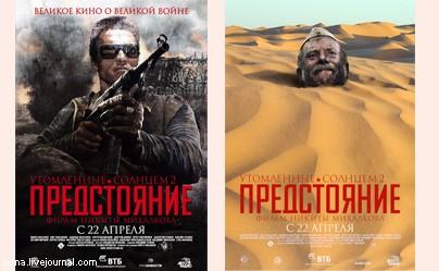 Никита Михалков намерен судиться с блогерами