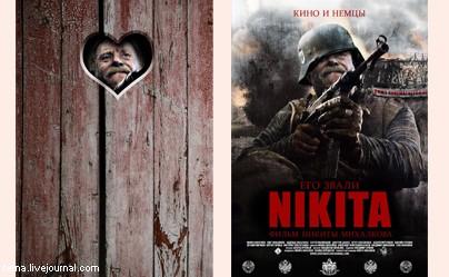 Никита Михалков не намерен судиться с блогерами