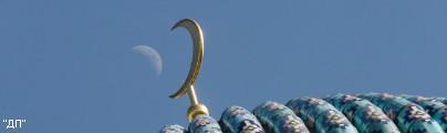 В России стали инвестировать по законам шариата