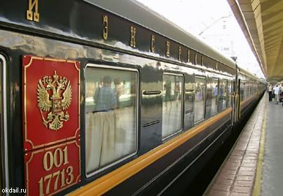 Оператор поезда