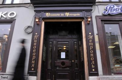 Грозный обзор: ресторан Brasserie de Metropole