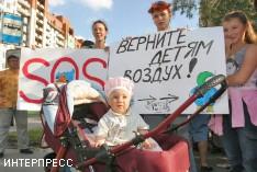 Жителям улицы Ивана Фомина предложили разработать зеленую зону