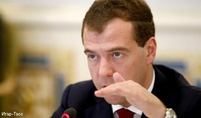 Дмитрий Медведев фактически одобрил уменьшение