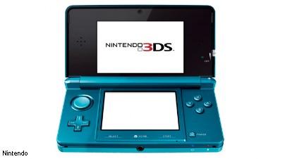 Nintendo представила