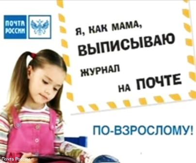 Использование социальной рекламы в россии проституции мне