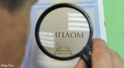 В Петербурге новая мода: специальность
