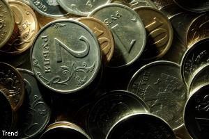 Банк петровский курс евро