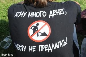 Кто брал кредит в втб украина