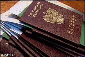 Увидели опечатку. паспорт. договор найма в двух экземплярах (оригинал и копия). временная...