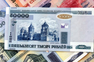 Курсы валют в обменниках в спб