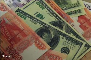 Курс доллара на ммвб