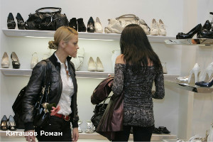 Сетевые Магазины Обуви В Москве