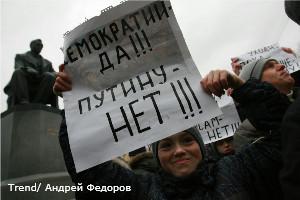 Россия, Санкт-Петербург. Митинг против «несправедливых выборов» на Пионерской площади.