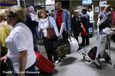 Табло прилёта вылета самолётов международного аэропорта