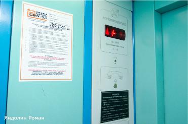 инструкция по эксплуатации лифта кмз