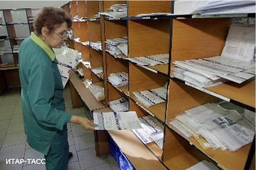 телефон трудовой инспекции москва: