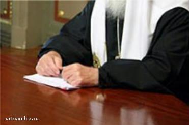 http://www.dp.ru/images/article/2012/04/05/e8632484-15ea-49d1-86fc-96d12342fa70.jpg