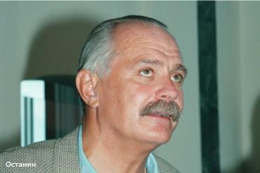 Михалков Никита (фримен, кинорежиссер)
