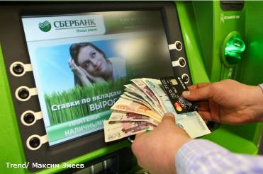 Товары финансового рынка