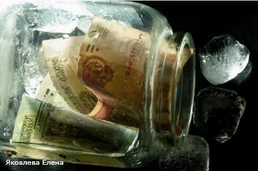 Курс доллара рускобанк