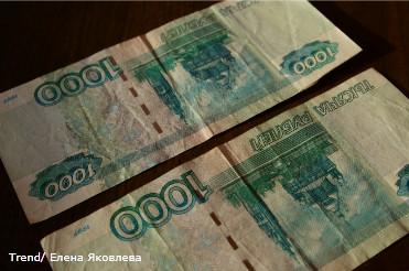 Кредитный паевой фонд