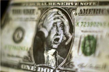 Курс доллара на завтра беларусь