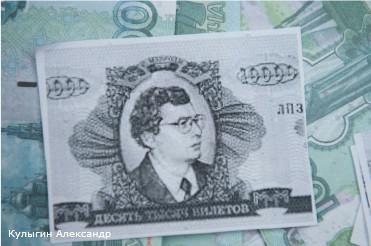 выплата денег по акциям ммм: