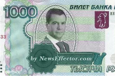 Курс валют россия белоруссия