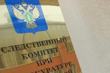 Телефон вызвать врача на дом из поликлиники в москве в 2016 году