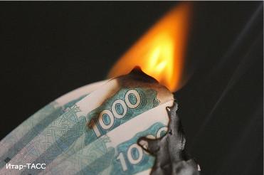 Курс доллара сб рф