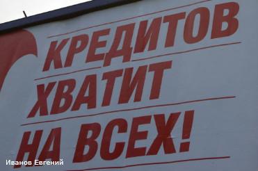 банки санкт петербурга выгодные кредиты потребительские