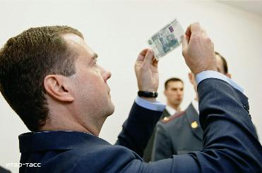 Национальный финансовый рынок
