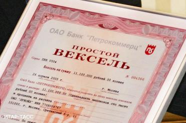 кредитные карты днепропетровск банк днепро