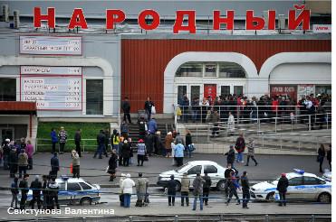 Чп – новости Санкт-Петербурга - Газета СПб