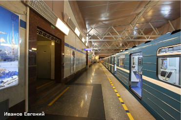 Станция метро Парнас.