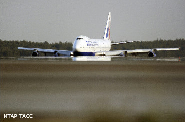 Билеты Москва Берлин на самолет прямые рейсы без Aeroflot