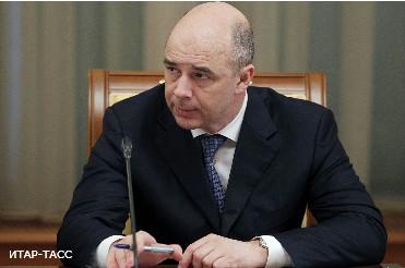 Министр финансов рф возмущен лично