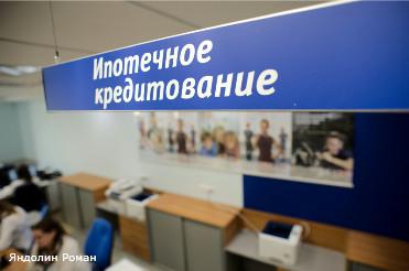 Взять кредит онлайн в банках Санкт-Петербурга