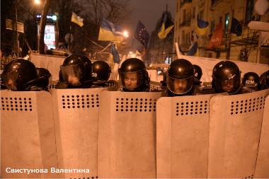 Акция на киевской