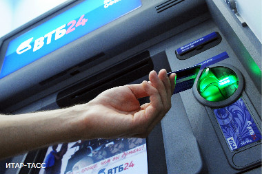 Российский банк втб прекратил выдачу